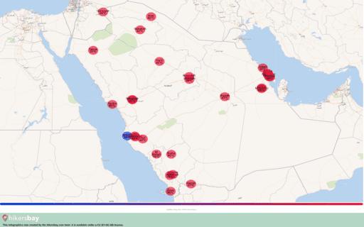 Vädret i Saudiarabien i September 2020. Reseguide och råd. Läs en översikt över klimatet. hikersbay.com
